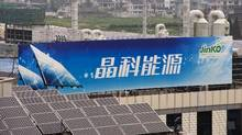 The Jinko Solar power plant in Yuanhua town, Haining, east China's Zhejiang province on September 20, 2011. Residents have called for authorities to move a polluting solar panel factory in eastern China, locals and media said Tuesday as anger simmered after days of violent environmental protests. (SIMON LIM/SIMON LIM/AFP/Getty Images)