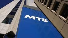 The MTS building in downtown Winnipeg is seen on Tuesday Nov. 29, 2005. (Joe Bryksa/CP)