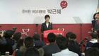 Park pledges unity after South Korea election win