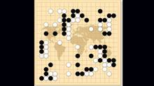 The moves in this game are intended to represent global politics, and are not part of an actual game. (Weiqi example by Ambj�rn Adomeit and James Sedgwick of the Canadian Go Association (www.go-canada.or/Weiqi example by Ambj�rn Adomeit and James Sedgwick of the Canadian Go Association (www.go-canada.org))
