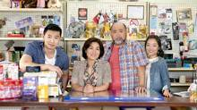 Cast members of the CBC television show Kim's Convenience: Simu Liu (left to right), Jenn Yoon, Paul Sun-Hyung Lee and Andrea Bang. (THE CANADIAN PRESS)