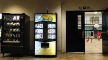 Vending machines in the main hallway of the Trinity Community Recreation Complex in Toronto on Oct. 12, 2011. (Peter Power/The Globe and Mail)