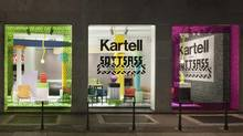 Kartell, the manufacturer of sleek plastic furniture, decorated its shop windows in the vibrant squiggles and confetti of Memphis patterns during Milan design week.