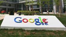 Google offices in Beijing (ELIZABETH DALZIEL)