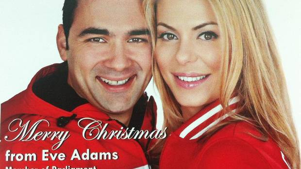 Conservative MP Eve Adams and Dimitri Soudas, former spokesman for Prime Minister Stephen Harper. Christmas card 2013.