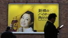 An advertisement for Suntory Holding's Kakubin whisky is displayed at a station in Tokyo January 14, 2014. (ISSEI KATO/REUTERS)
