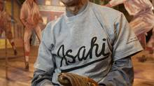 Yuya Ishii's The Vancouver Asahi tells the story of the team which had been hugely successful, but then fell apart after the banishment of Japanese-Canadians to internment camps during the Second World War. (Jeff Vinnick/The Globe and Mail)