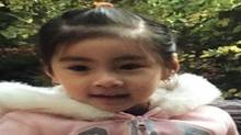 Photo of missing girl Christina Nguyen, released by Toronto police. (Toronto Police/Twitter)