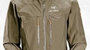 Arc'teryx rain gear is worth its high price tag.