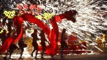 Dancers perform a fire dragon dance in the shower of firework-like sparks during a celebration on the first day of the Chinese Lunar New Year, in Beijing Jan. 31, 2014. China's economy has been propelling global growth for 30 years or so, but there are signs of trouble ahead. (KIM KYUNG-HOON/REUTERS)