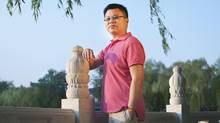 Canadian citizen Huang Kun, seen here in May, was jailed in China for two years for criminal defamation. Now released, Mr. Huang is suing Vancouver's Silvercorp Metals over its alleged role in his imprisonment.