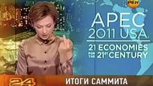 Russian TV anchor Tatiana Limanova has been taken off the air for making an obscene gesture after mentioning U.S. President Barack Obama in a live newscast.