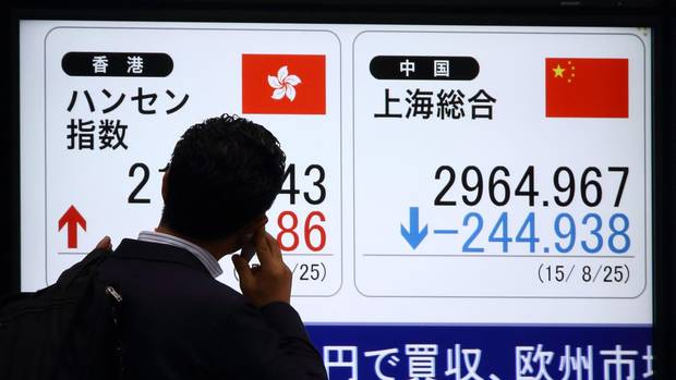 japan's economic malaise Japan's economic malaise in 1989 japan was widely viewed as an economic super-power after three decades of robust economic growth it had risen to become the world's second-largest economy.