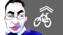 Vincent Lam on urban cycling (Anthony Jenkins/The Globe and Mail)