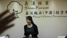 The offices in Guangzhou of Sino-Forest and its Sino-Panel affiliate. (Adam Dean For The Globe and Mail)