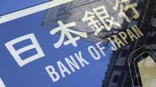 Japan's central bank is expected to maintain its conservative course when it wraps up its September policy meeting on Wednesday. (ISSEI KATO/REUTERS)