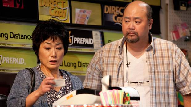 play review kims convenience Fortunately, the new york production of kim's convenience features the  since the actors all appear in the sitcom that the play has seeded,.