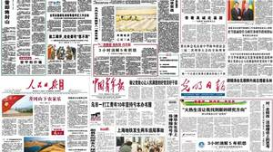 A compilation of newspaper front pages from Shanghai following the September 27th subway crash.