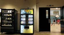 Vending machines in the main hallway of the Trinity Community Recreation Complex in Toronto on Oct. 12, 2011. (Peter Power/Peter Power/The Globe and Mail)