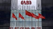 The headquarters building of Anbang Insurance Group are pictured in Beijing, China, August 25, 2016. (Jason Lee/Reuters)
