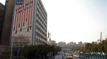 A building bearing anti-US graffiti in the Iranian capital Tehran on November 9, 2016. (ATTA KENARE/AFP/Getty Images)