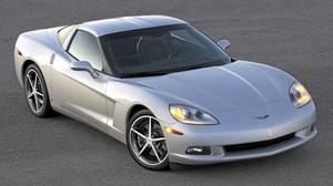 2012 Corvette Coupe.