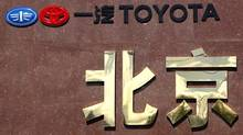 A sign is seen outside a Tianjin Faw Toyota Motor Co. showroom, a joint venture between China's Tianjin FAW Xiali Automobile Co Ltd and Japan's auto maker Toyota Motor Corp, in central Beijing October 9, 2012. A Toyota Motor spokesman said on Tuesday that sales in China fell 48.9 per cent in September from a year earlier, while Honda Motor Co reported its sales in China fell 40.5 per cent. (DAVID GRAY/REUTERS)