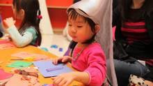 Itty Bitty City, March Break programming at the AGO. (Handout)