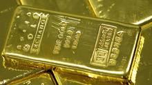 One kilogram gold bars (JO YONG-HAK/REUTERS)