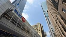 Bank of Montreal on Bay St. from King St. West, in Toronto. (Fred Lum/The Globe and Mail)