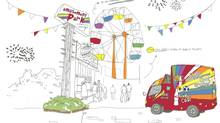 Illustration of amusement park (Ivary/Getty Images/Ivary)
