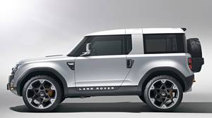 The Land Rover DC100 concept premiered at the 2011 Frankfurt auto show
