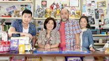 Kim's Convenience is the funny, heartfelt story of The Kims, a Korean-Canadian family, running a convenience store in downtown Toronto. (CBC)