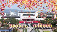 In this photo released by China's Xinhua news agency, balloons are released into the air during a ceremony to mark the 69th anniversary of China's victory over Japan at the Museum of the War of Chinese People's Resistance Against Japanese Aggression, in Beijing Wednesday, Sept. 3, 2014. (Wang Ye/AP)