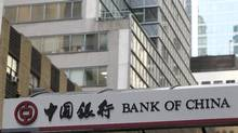 The Bank of China branch is seen in New York September 30, 2011. (JESSICA RINALDI/JESSICA RINALDI/REUTERS)