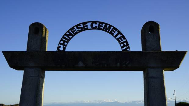 Harling Point cemetery, part of artist Gu Xiong's Between Breath series, was designated for Chinese people only in Victoria in 1903.