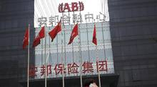 Anbang Insurance Group has made a bid on a majority stake in one of British Columbia's biggest retirement homes. (Andy Wong/The Associated Press)