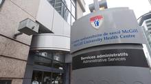 The McGill University Health Centre (MUHC) offices are shown in Montreal, Tuesday, September 18, 2012, where members of Quebec's anti-corruption squad conducted a raid at the premises. (GRAHAM HUGHES/THE CANADIAN PRESS)