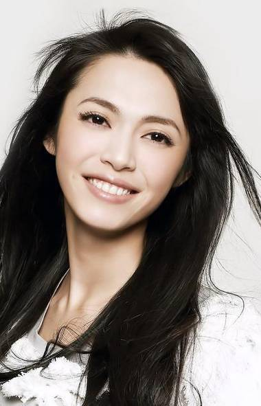 Famous Chinese Women: They've Come A Long Way